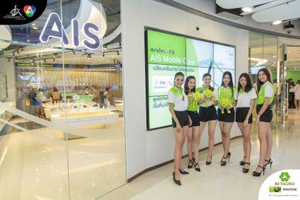 ภาพบรรยากาศสาวมั่นทันสมัย TSM 2016 Work Shop กับ AIS