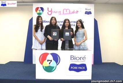 ช่อง 7 สี ลงนามสัญญาร่วมกับ Biore Pore Pack ผู้สนับสนุนหลักใน การประกวด Young Model 2016
